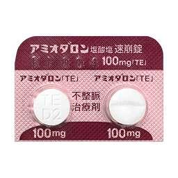 まとめ 不整脈の鑑別と治療薬 Medmnemo